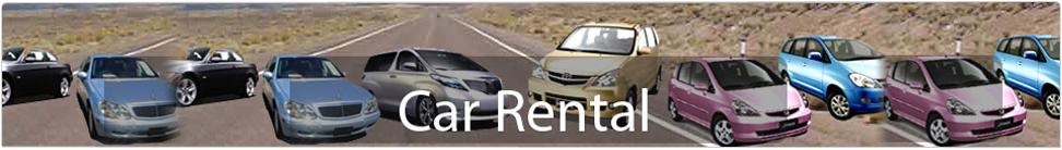 Delhi Outstation Tour Car Rental, Oustation Cabs Hire in Delhi, Cheap Delhi Outstation Tour Car Rental, Carhireindelhi